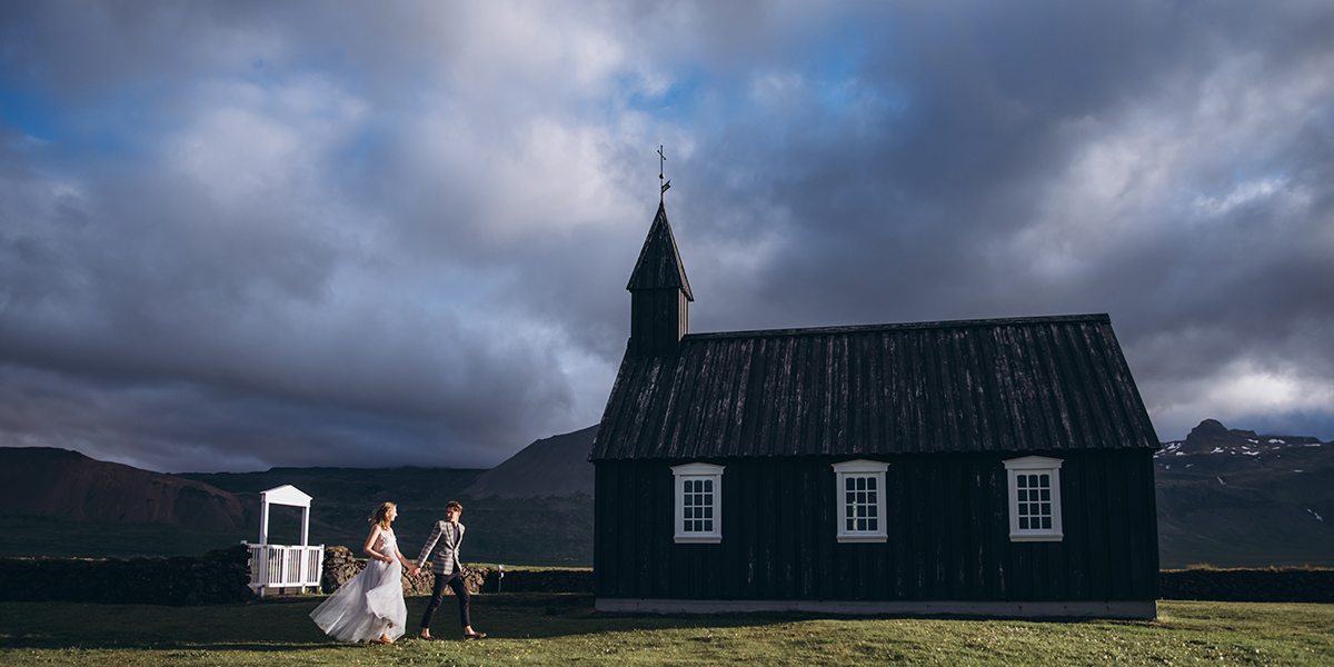 Iceland Elopement Photographer - Iceland Wedding Photographer | Wedding Photography in Iceland